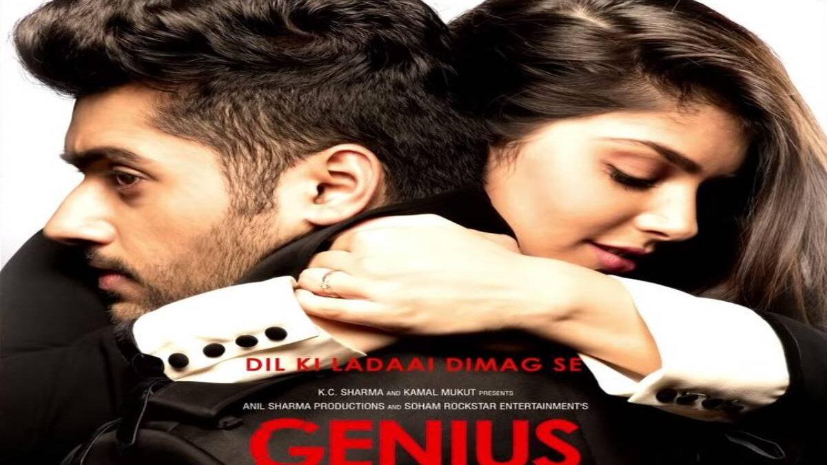 Genius (2018) Full Movie Download and Watch Online 480p 720p