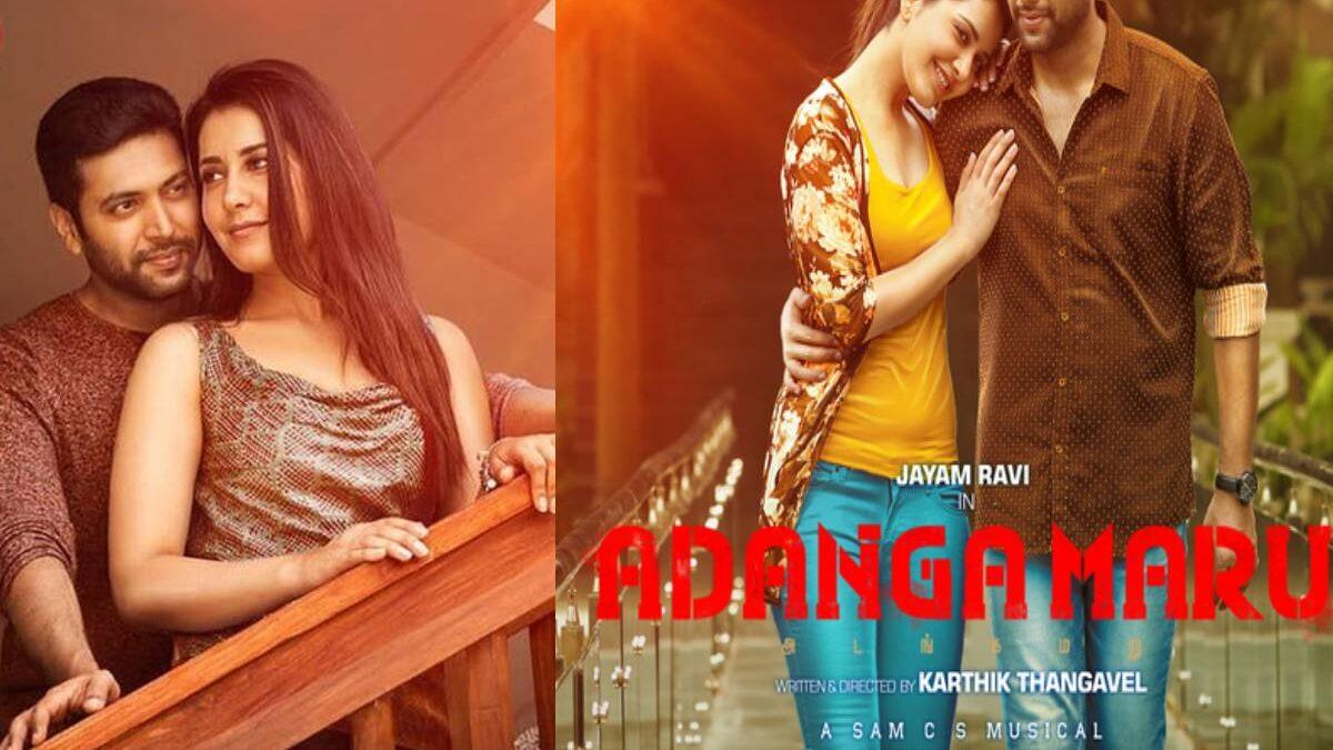 Adanga Maru (2018) HDRip Tamil Full Movie Download and Watch Online