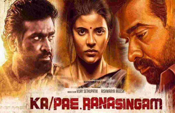 Ranasingam Movie Download