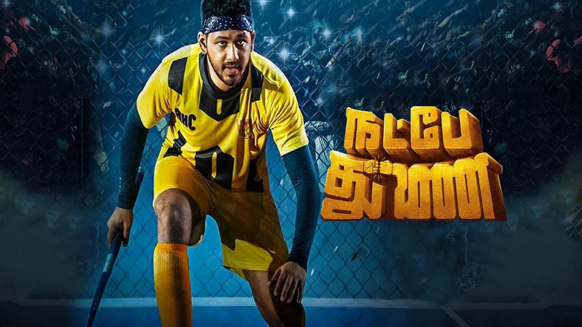 Watch Tamil Natpe Thunai Online Full Movie Download HD, FHD, Blu-ray
