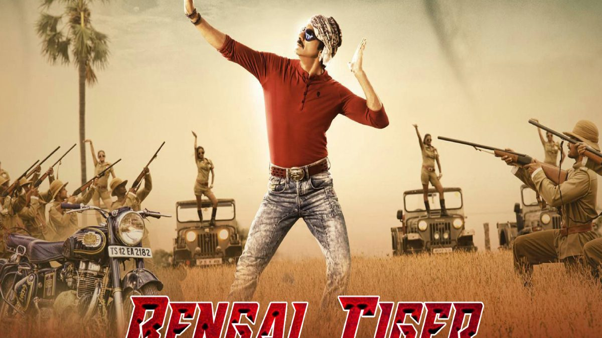 Bengal Tiger (2015) Movie: Watch Full Movie HD Online and Download