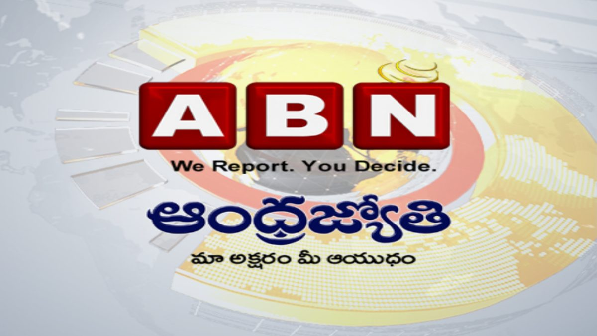 ABN News – Watch Latest News Online Daily on Andhra Based News Channel