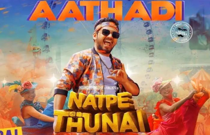 Watch Tamil Napte Thunai Online