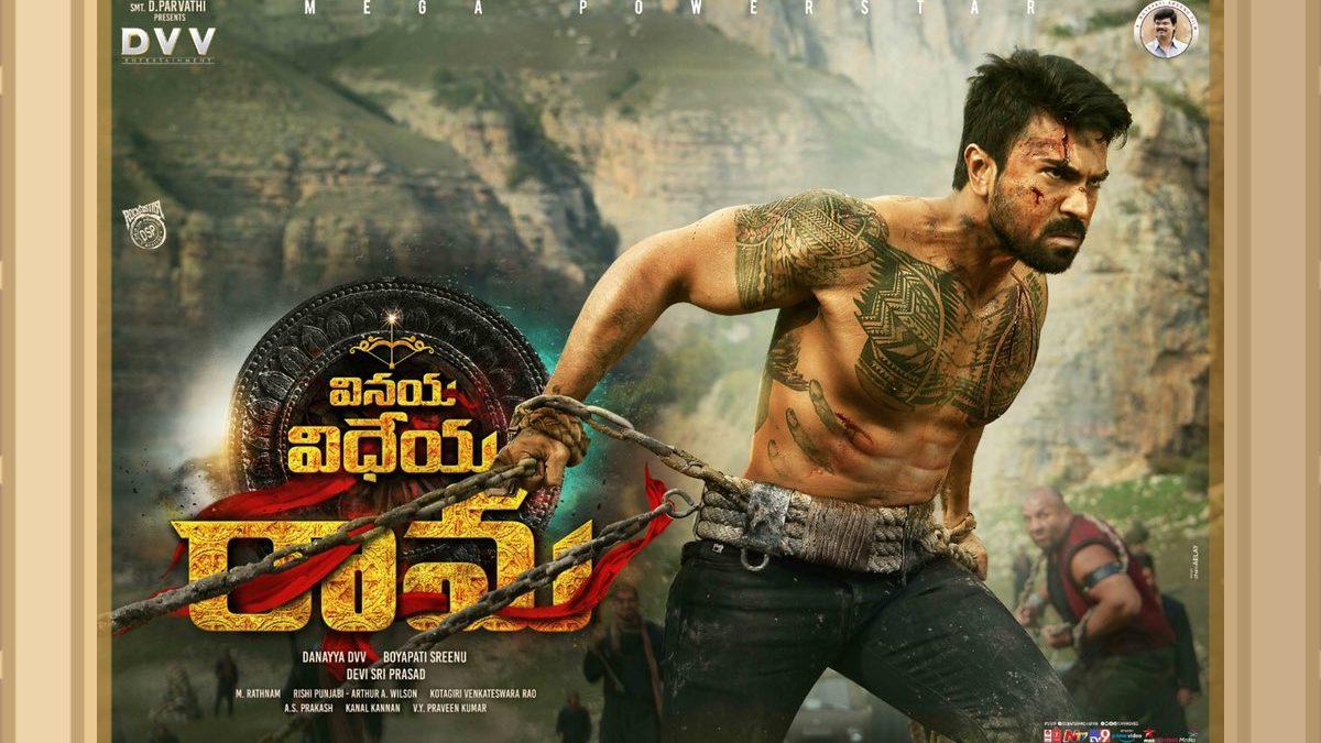 Vinaya Vidheya Rama Full Movie Hindi Dubbed Watch & Download Filmywap